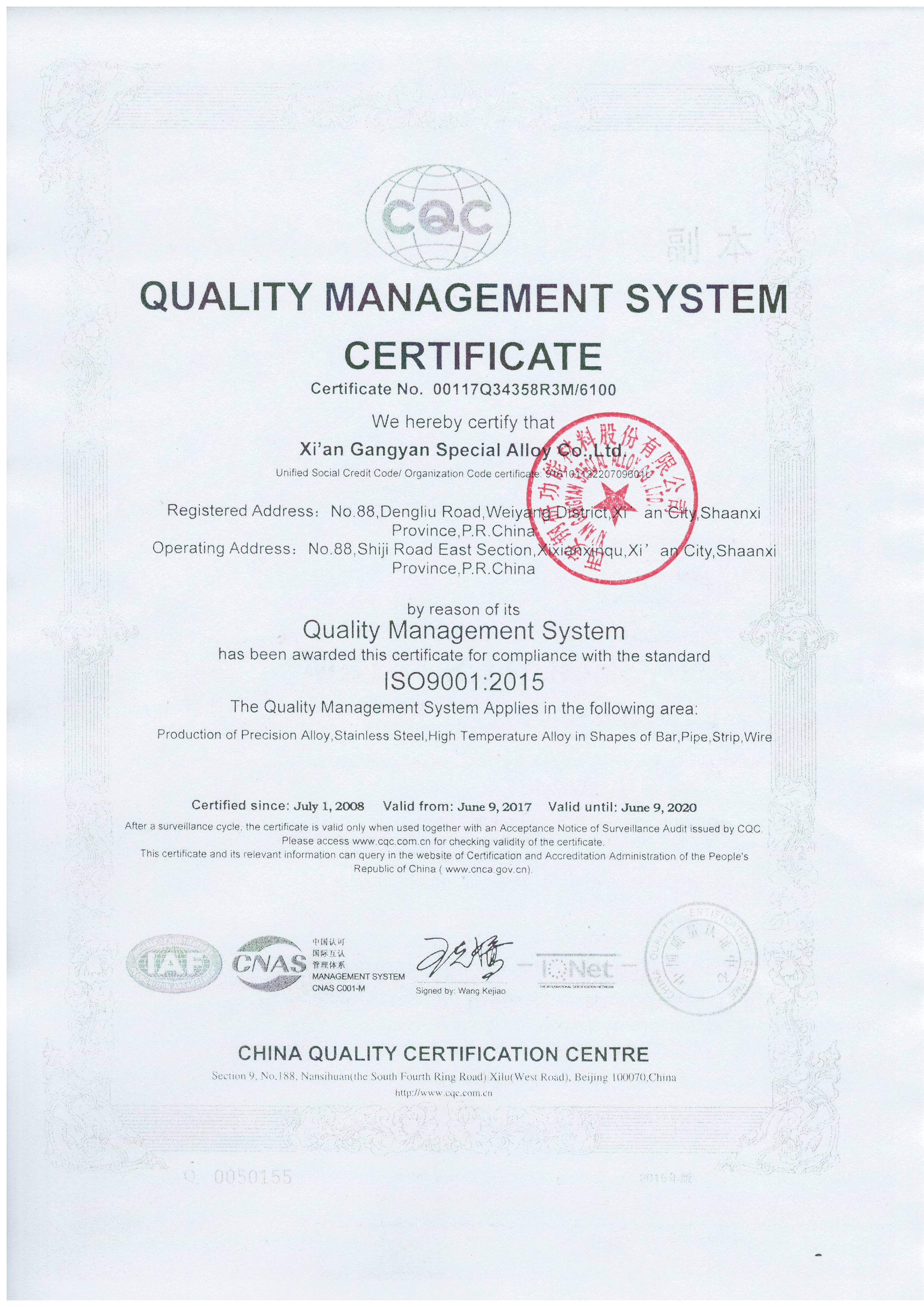 Quality Management System Certificate upgrade ISO9001:2015